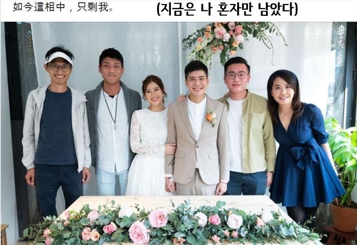 """홍콩서 결혼식 한 달 만에 혼자 남은 새 신부 """"전부 잡혀갔다"""""""