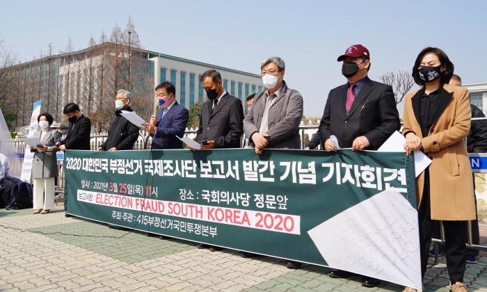 25일 국회 정문 앞에서 '4·15 부정선거 국제조사단 보고서' 출판 기념 기자회견이 열렸다.   사진=이유정 기자/에포크타임스