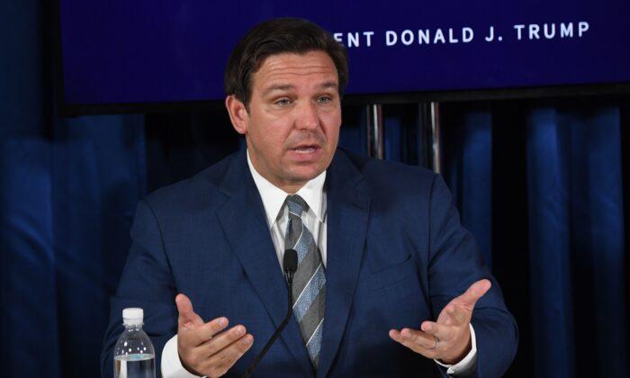 """플로리다 주지사 """"중공 영향에 맞서는 데 앞장설 것""""...법안 발표"""