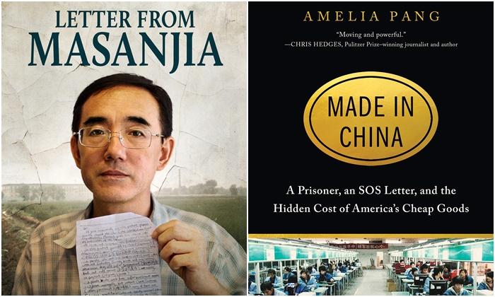중국 신장 강제노역 국제 갈등 비화 속 노역소 삶 조망한 서적 발간