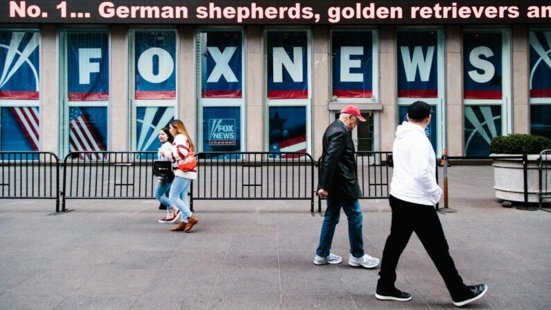 뉴욕의 폭스뉴스 | EPA=연합뉴스