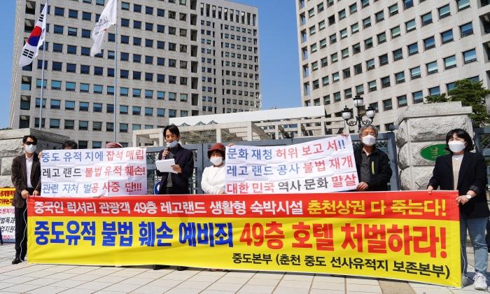 춘천중도선사유적지보존본부가 8일 오후 정부대전청사 앞에서 기자회견을 열었다. | 사진=이유정 기자/에포크타임스