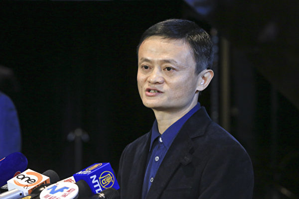 """마윈 """"中 기업인, 좋게 끝난 사람 없어"""" 발언에 중국 발칵"""