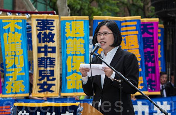 주완치(朱婉琪) 대만 인권변호사   에포크타임스