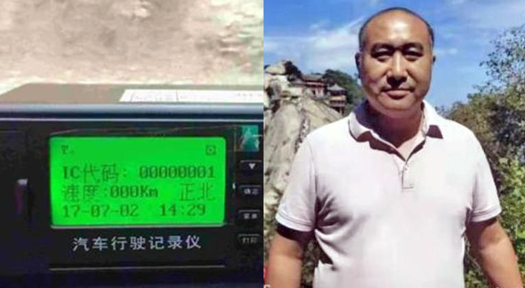 [좌] 중국 화물트럭 등에 설치가 의무화된 베이더우 주행기록장치 [우] 중공 당국에 항의하기 위해 스스로 목숨을 끊은 화물트럭 운전자 진더창(金德强 ·51)씨 | 웨이보