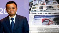 홍콩 사우스차이나모닝포스트의 운명은?