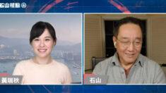 """에포크타임스 홍콩 진행자 """"장기적출 폭로 후 중국 정권 위협 받아"""""""