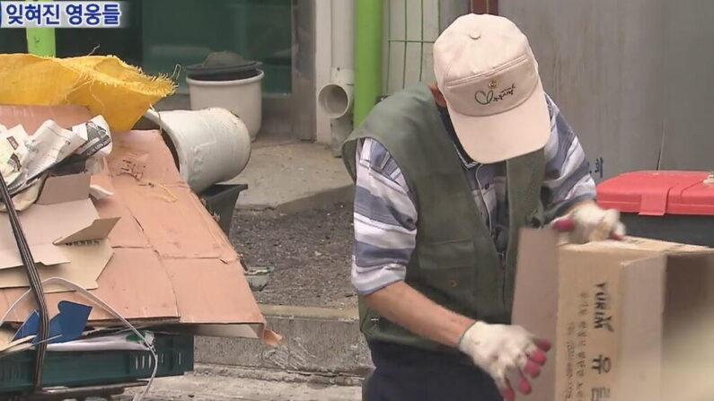 생활고에 시달리는 6.25 참전용사 홍승복 할아버지. 2013년 방송당시 83세 | KBS 화면 캡처