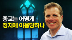 미 언론, 갑자기 '바이든 천주교 신앙' 띄우기…왜?