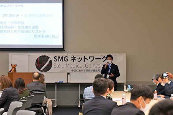 3월 30일 일본 참의원 의원회관에서 열린 인권 단체 'SMG 네트워크' 설립 3주년 총회에서 국회 의원들이 중공의 생체 장기적출 만행을 규탄했다. | 칭윈/에포크타임스