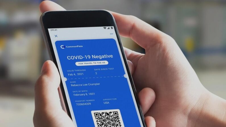 코먼스 프로젝트가 개발 중인 '코먼패스'의 앱 화면. | 코먼스 프로젝트 홈페이지=연합