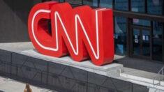 """비밀 탐사보도 전문매체 """"CNN, 명예훼손 고소 예정"""""""