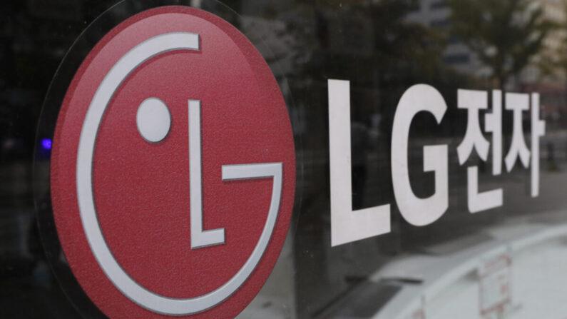 LG전자 로고 | AP 연합