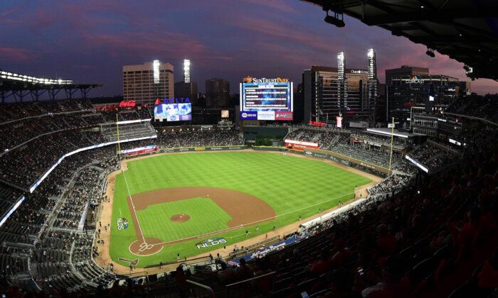 MLB, 올스타전 개최지 변경 전날 중국기업과 계약 연장