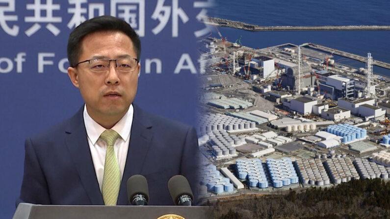 [좌] 자오리젠 중공 외교부 대변인 [우] 일본 후쿠시마 원전 | 연합뉴스