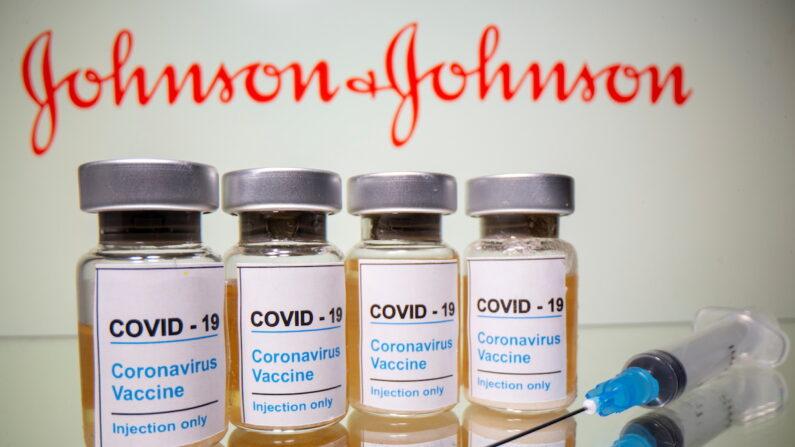 존슨앤드존슨 중공 바이러스 감염증(코로나19) 백신 | 로이터=연합뉴스