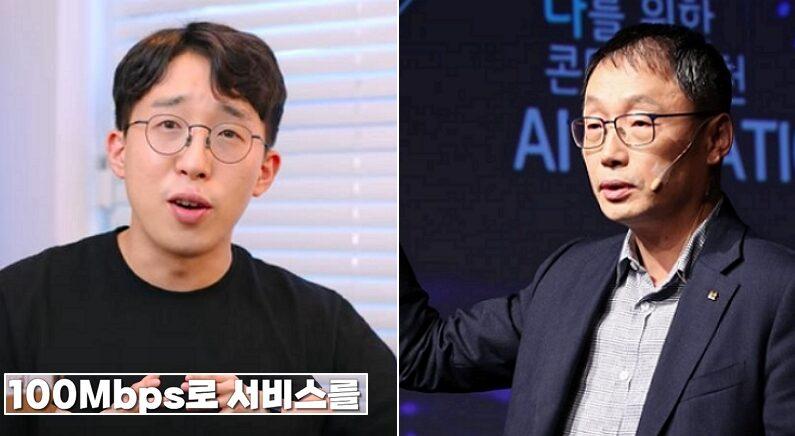 [좌] YouTube 'ITSub잇섭', [우] 연합뉴스
