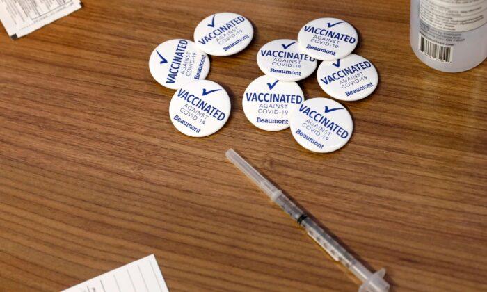 미국 미시간주에서 백신 완전 접종자 246명이 중공 바이러스 감염증(코로나19) 확진 판정을 받은 것으로 나타났다. | Jeff Kowalsky/AFP via Getty Images