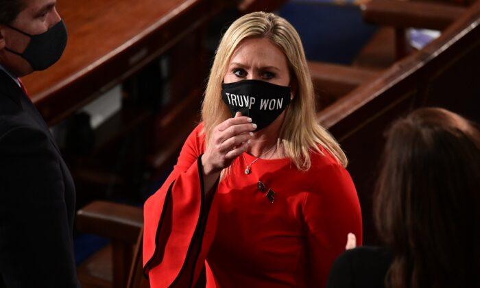 공화당 소속 마조리 테일러 그린 하원의원. 2021.1.3   Erin Scott/Pool/Getty Images
