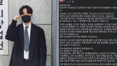 여성의당 당직자 발언 비판했다가 고소당한 20대 청년