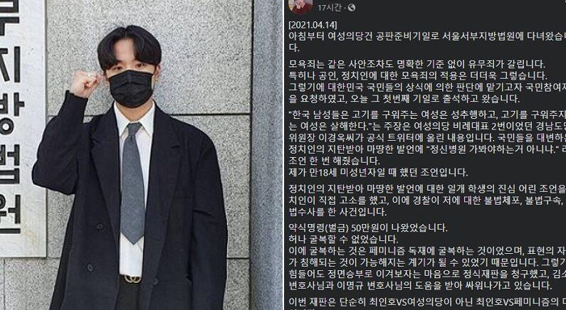 최인호 씨 페이스북 캡쳐