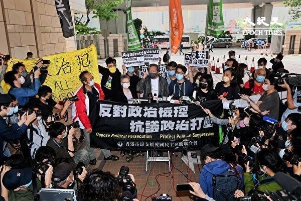 지난 16일 홍콩 법원은 2019년 8월 홍콩에서 열린 대규모 범죄인 송환법 반대 시위를 주도한 민주화 인사들에 대해 재판을 열었다. | 사진은 전 입법회 의원 리척얀(李卓人, 가운데)과 시드 호(何秀蘭) 홍콩 공당(工黨)의원(왼쪽) 등이 현장에서 성원하고 있다. | 쑹비룽/에포크타임스