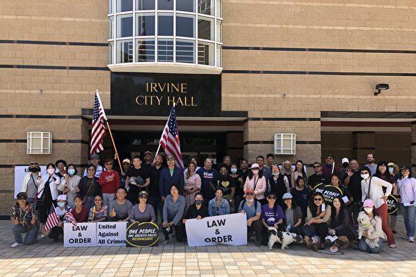 4월 17일 오렌지카운티와 LA 사람들이 어바인 시티홀 광장에서 'One People One America'와 'Stop All Hates' 집회를 하고 있다. | 리 메이/에포크타임스