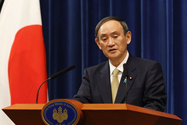 일본의 최근 외교청서는 대만에 대해 지난해의 입장과 글을 이어가며 대만은 일본에 매우 중요한 파트너이자 중요한 친구라고 밝혔다. 사진은 스가 요시히데 일본 총리.   RODRIGO REYES MARIN/POOL/AFP via Getty Images 연합