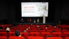 공자학원 실체 폭로한 다큐 '공자라는 미명하에' 한국 첫 상영회