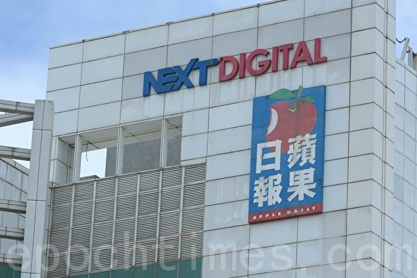 대만 빈과일보는 14일 천위신(陳裕鑫) 사장이 독자에게 보낸 공개서한을 통해 18일부터 종이신문 폐간하고 인터넷 보도에 집중한다고 선언했다.| 쑹비룽/에포크타임스