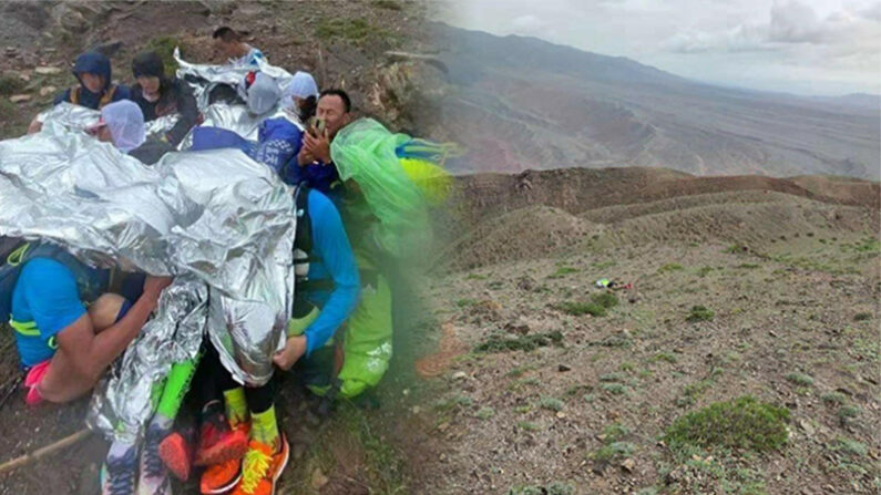 중국 산악마라톤 참석자들(왼쪽)   웨이보 화면 캡처/연합뉴스