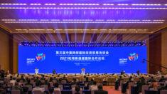 충칭 '서부국제투자무역 상담회'는 일대일로 전시회…서방 대기업 불참