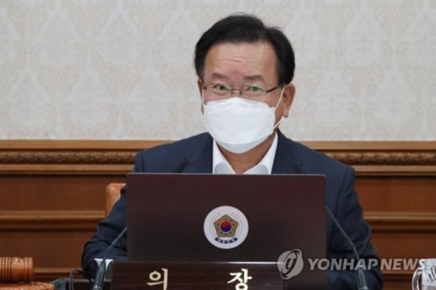 김부겸 국무총리. | 연합뉴스