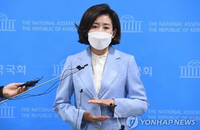 나경원 국민의힘 전 의원. | 연합뉴스