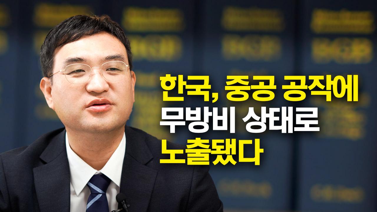 """판사 출신 김봉수 교수 """"무용지물 국보법... 韓, 중공 공작에 무방비 노출됐다"""""""