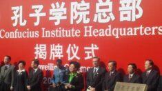 중국판 '트로이 목마' 공자학원, 미국서 30여 지점으로 급감