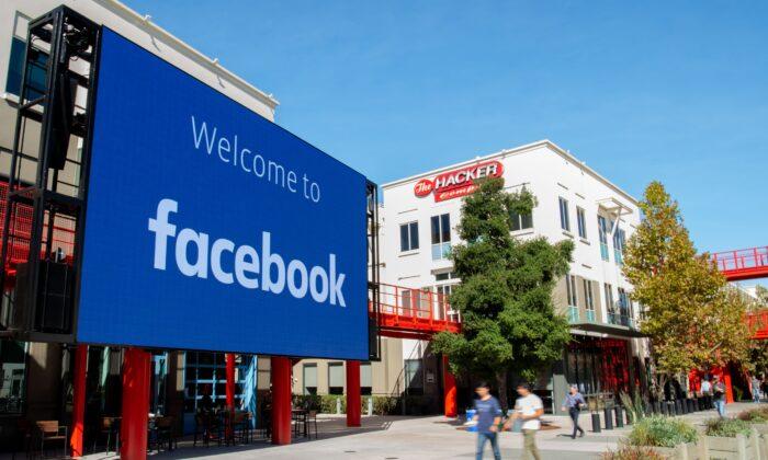 미국 캘리포니아주 멘로파크에 위치한 페이스북 본사에 거대한 표지판. | osh Edelson/AFP via Getty Images/ 연합