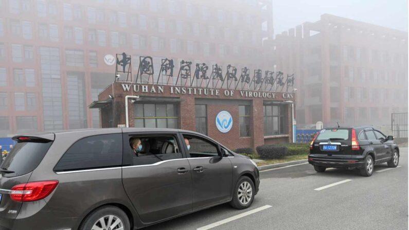 우한 바이러스 연구소 | AFP/연합