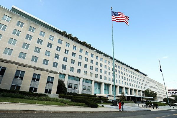 The State Department in Washington on Sept. 19, 2018. (Samira Bouaou/The Epoch Times)