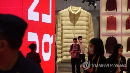 중국 상하이 유니클로 의류 전시장. |  연합뉴스 자료사진