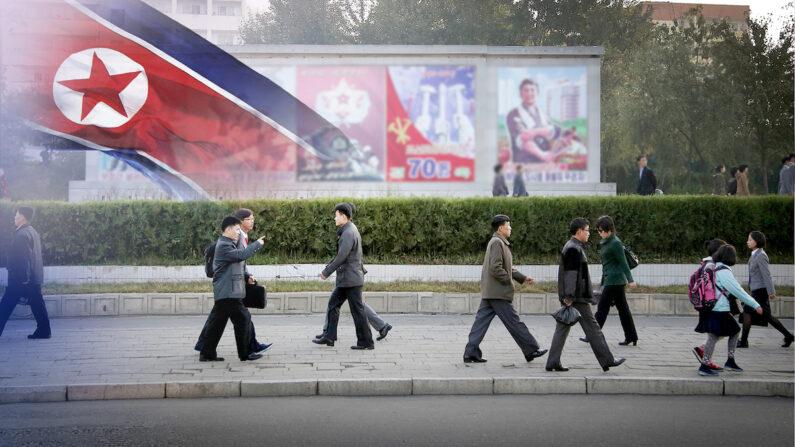 북한 거리 | 연합뉴스