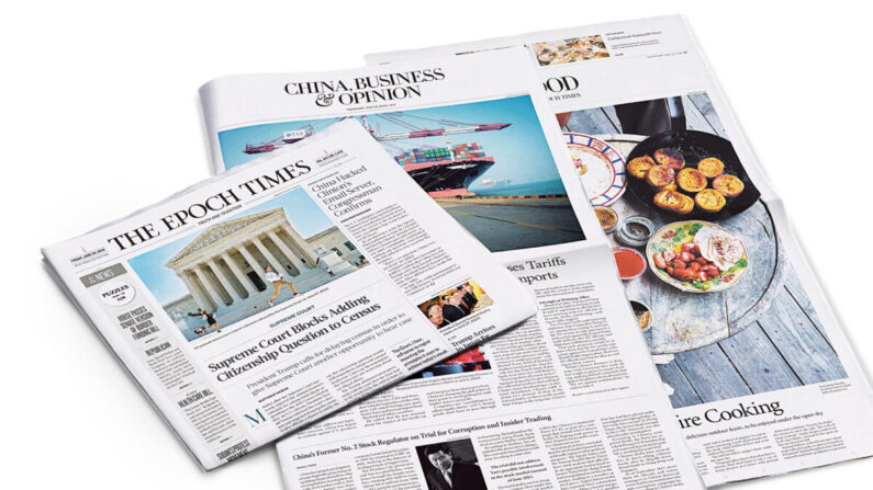 미국 주요도시에서 발행되는 에포크타임스 영문판 종이신문 | 에포크타임스