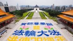 '세계 파룬따파의 날' 맞아 대만 타이베이서 수천명 기념행사
