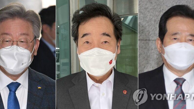 (왼쪽부터) 이재명 - 이낙연 - 정세균. ㅣ이낙연상 임선대위원장 측 제공 - 연합뉴스 제공