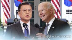 """美 백악관 """"한미 정상회담에서 북한이 주요 의제 중 하나"""""""