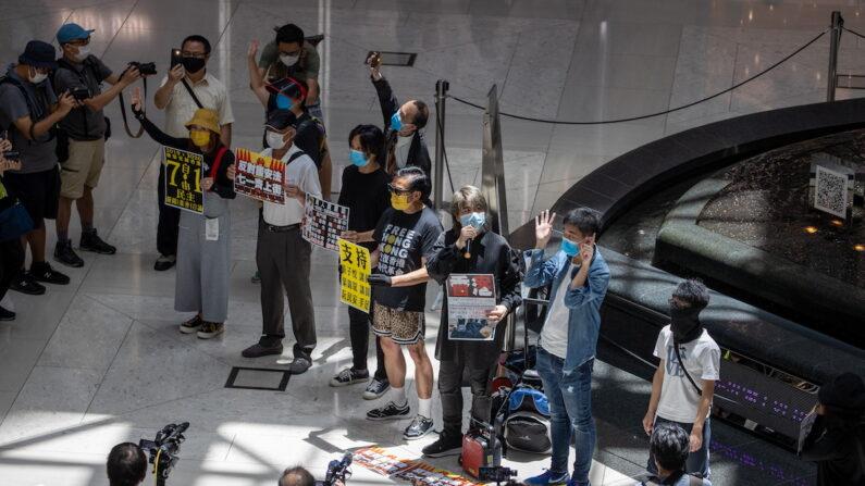 보안법 통과 성토하는 홍콩 민주화 시위대 | 연합뉴스