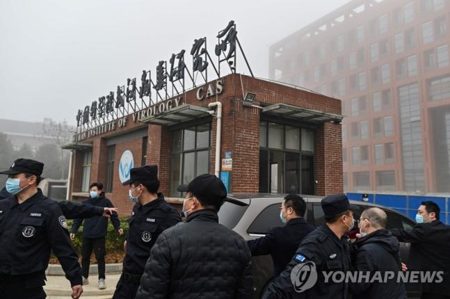 중국 우한 바이러스연구소 방문한 WHO 조사팀. ㅣAP=연합뉴스