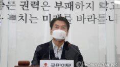 """안철수 """"중국 사대주의 벗어나고, '쿼드' 전문가 그룹이라도 참여해야"""""""