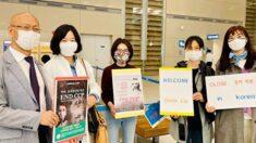 中 선전기관 공자학원 폭로 다큐 '공자라는 미명하에' 한국 순회 상영