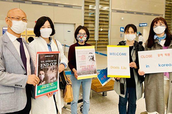 다큐멘터리 '공자라는 미명 하에' 제작자인 도리스 리우(Doris Liu) 감독(가운데)이 5월 6일 인천공항으로 입국했다. 21일부터 전국 7개 도시를 돌며 순회 상영회를 개최할 예정이다. | 리우 감독 제공
